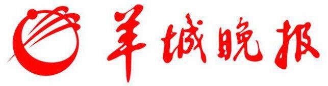 想购买优惠的广州日报优选报业传媒,番禺南方日报广告
