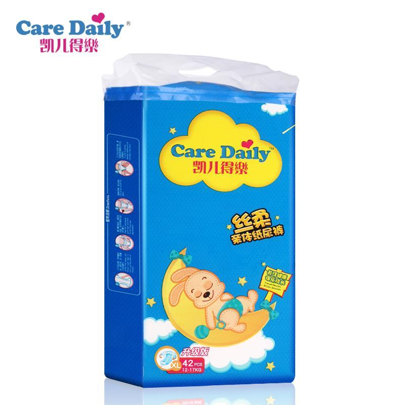 倾销凯儿得乐烟威总代-供应烟台得乐母婴用品口碑好的纸尿裤
