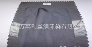 厂家供应 优质50D平纹雪纺 春夏服装面料 围巾面料 轻盈柔软