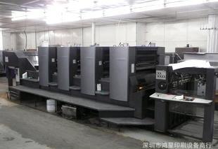 2004年海德堡CD102-4对开四色胶印机