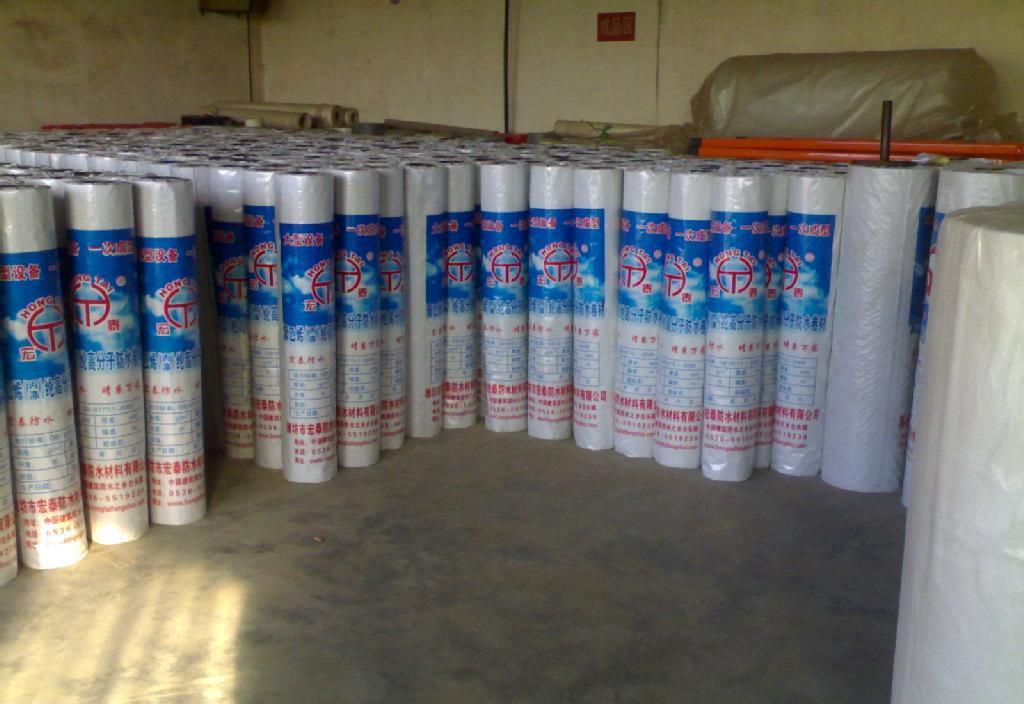 聚乙烯防水防潮材料