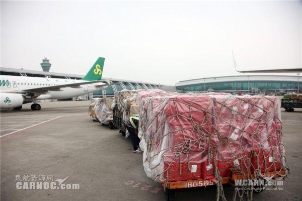 温州机场航运货运代理 宁波机场航空托运 欢迎来电垂询