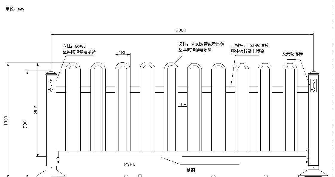霍州道路护栏,天津交通护栏销售点