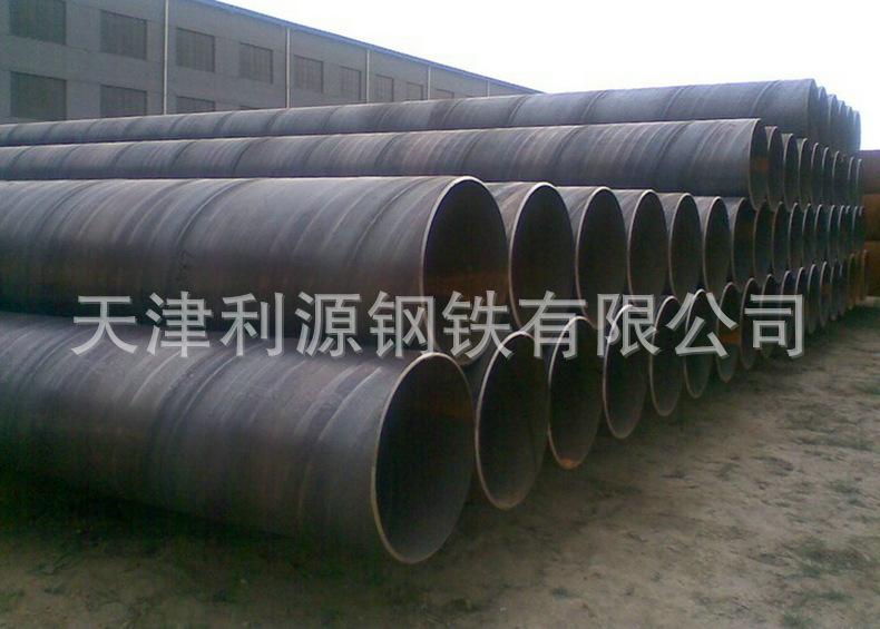 厂家长期供应 直缝焊管 吹氧焊管 薄壁焊管 非标焊管