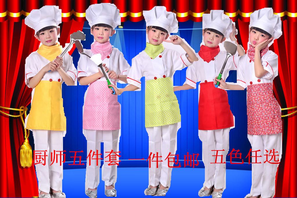 儿童厨师服装 幼儿演出扮演服 小厨师帽套装 宝宝过家家表演衣服图片