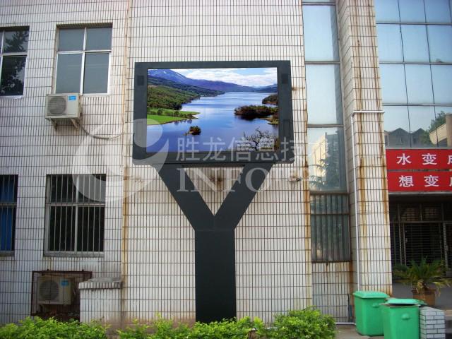 供应郑州胜龙室外全彩色LED电子显示屏