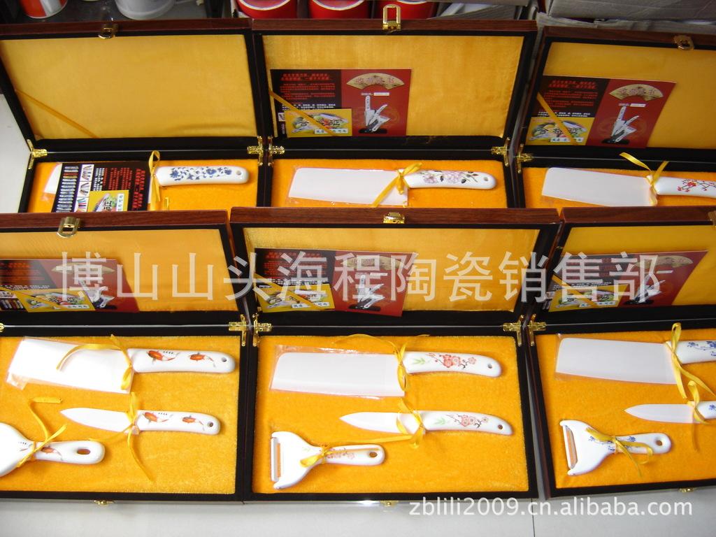 【厂家直供】高档氧化锆材质山东淄博新颖特价多件套陶瓷刀