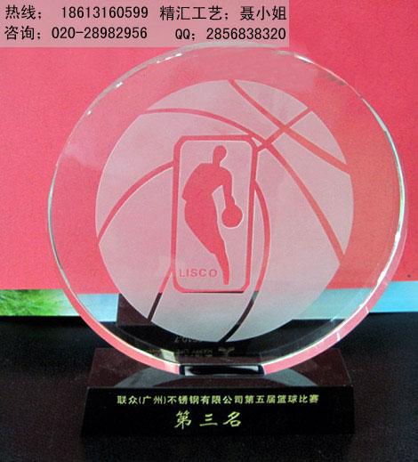 精汇工艺广州水晶奖杯奖牌定做广州优秀员工奖杯定做 广东