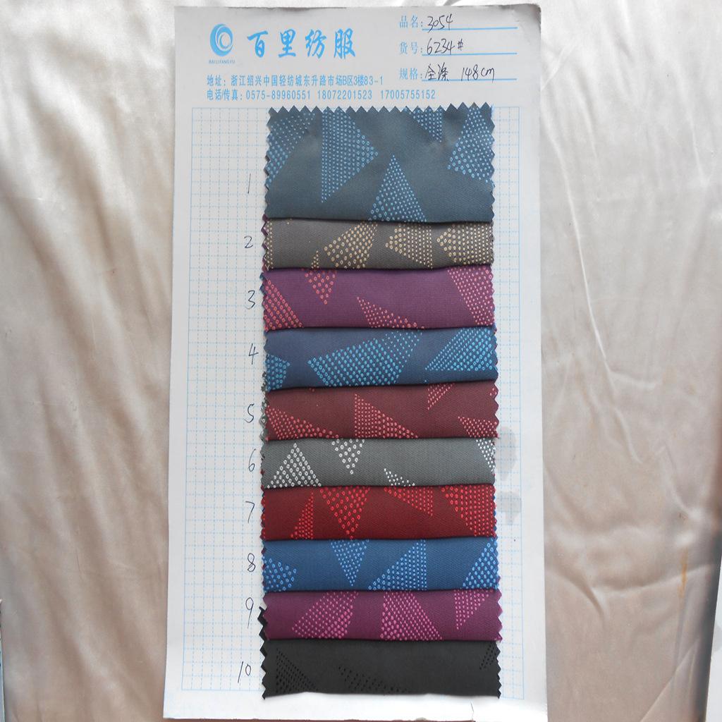 厂家直销精品人造丝里料中高档西服涤纶人丝提花时装里子布里布料
