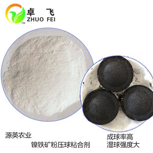 海南現貨粘結劑專業生產廠家
