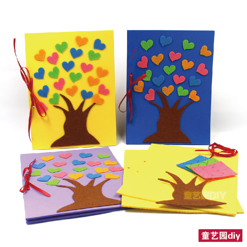 感恩节幼儿园手工制作eva贺卡材料包儿童diy自制礼物送给.