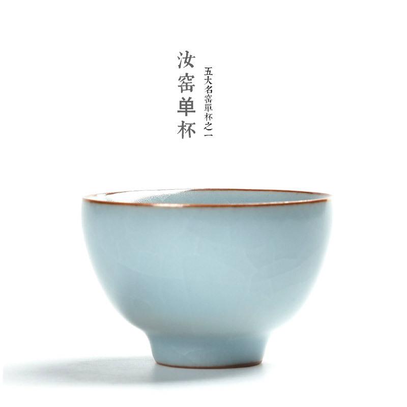主人杯_和德宋代五大窑陶瓷茶杯汝窑开片单杯品茗杯小茶杯主人杯厂家批发