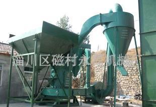 山东产雷蒙磨脱硫除尘设备(图)