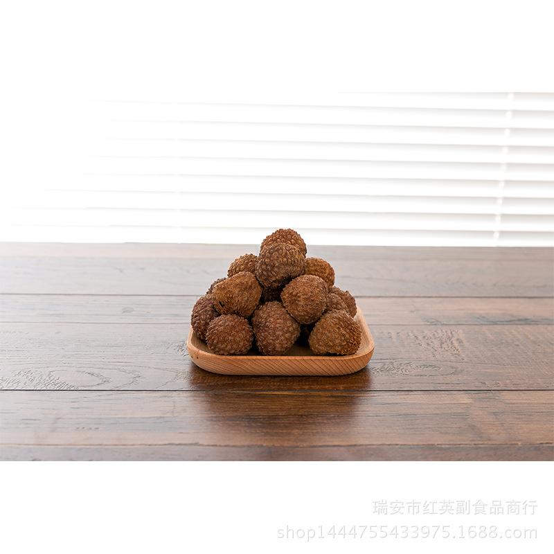 新 广西特产糯米王 鸡嘴 荔枝干 散装整件 500g/袋 薄壳肉厚核小