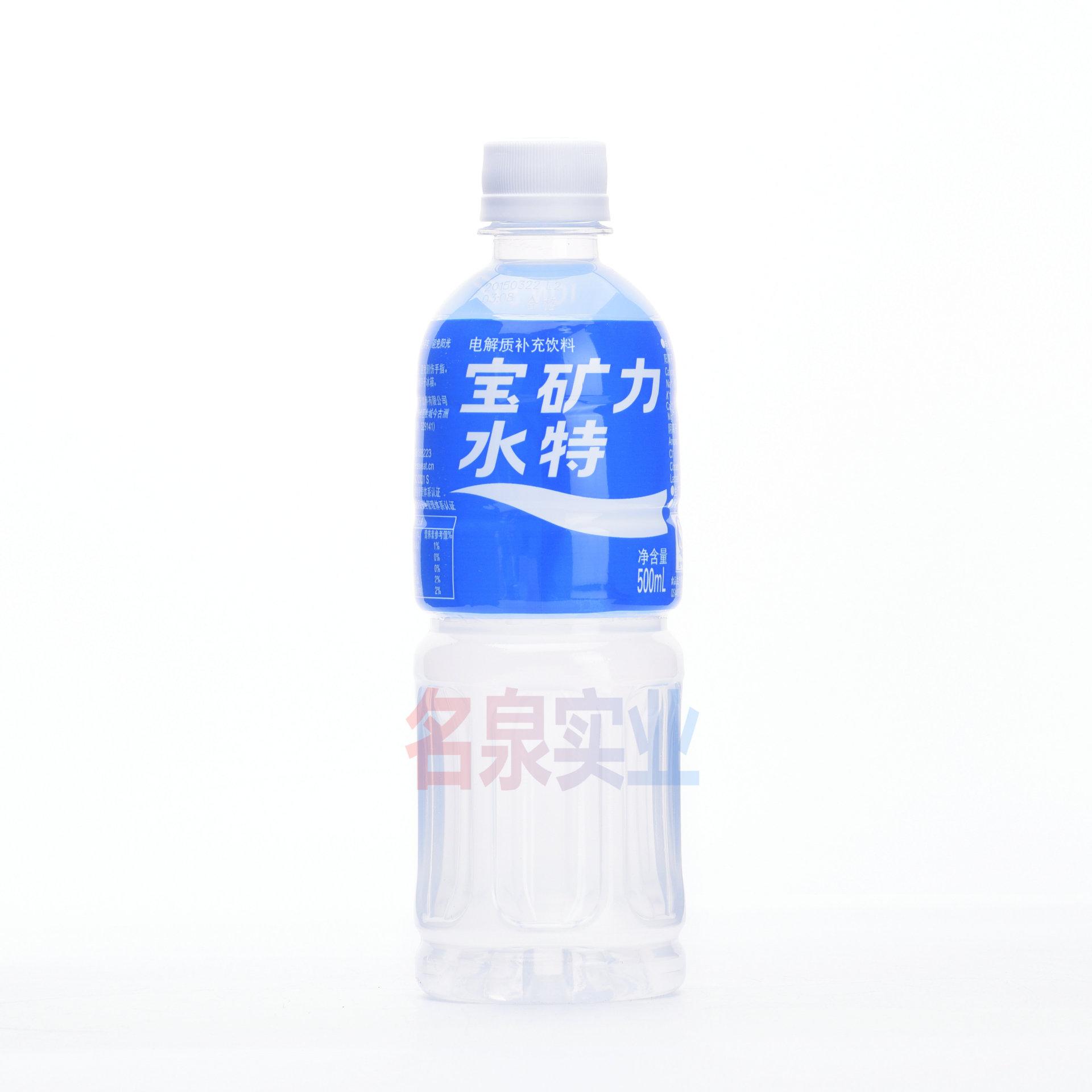4月新货 宝矿力水特电解质运动饮料500ml 24瓶整箱