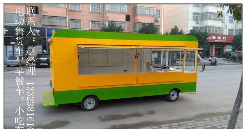 新密2016年优质电动售货车