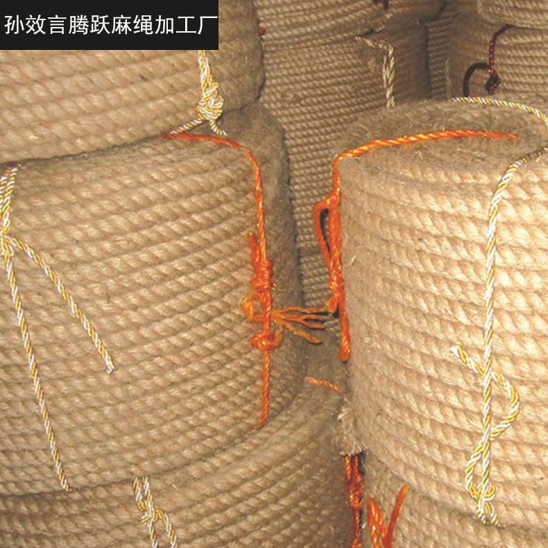 厂家供应麻绳棉麻绳装饰用麻绳