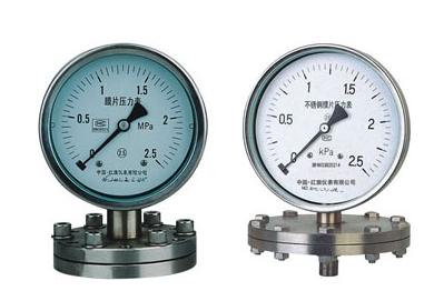 膜片压力表YP-60 YP100 YP150-BZ