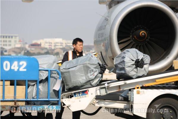 宁波机场航运货运电话 温州永嘉当天空运 在线免费获取报价