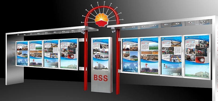 展板 宣传展板 展会展板 广告展板 专业定制 厂家直销