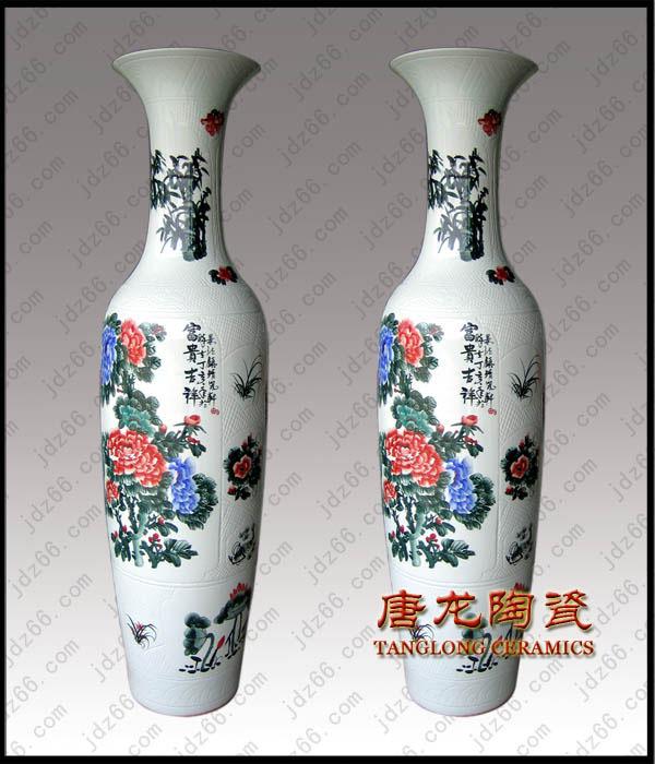 陶瓷大花瓶 落地陶瓷大花瓶厂家