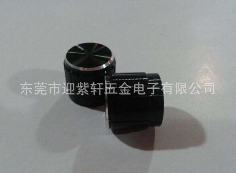 15x17音响旋钮 调节音响旋钮 铝合金旋钮定制