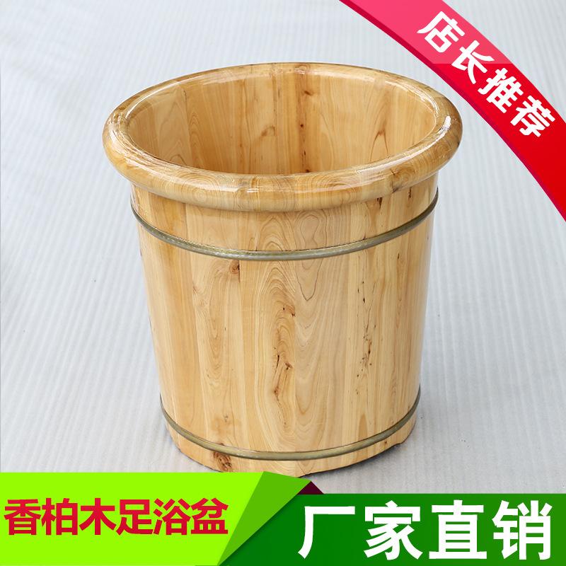 明昌木桶 薰蒸桶泡脚桶 足浴盆 35cm香柏木 厚边洗脚桶1