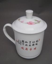礼品茶杯 纪念茶杯 礼品瓷定制