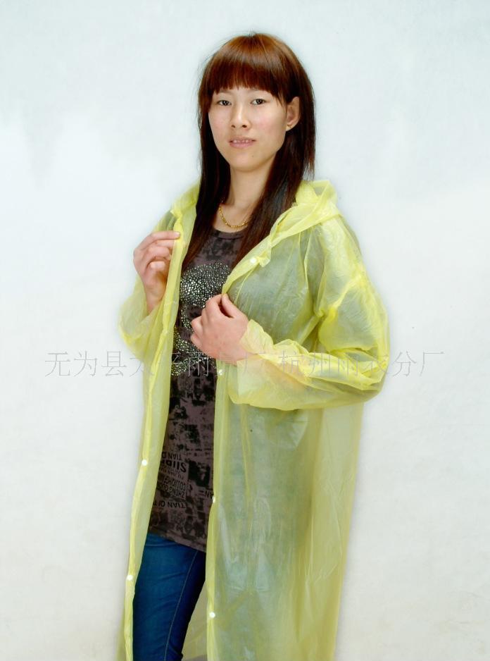 一次性雨衣 成人纽扣一次性雨衣 一次性开衫雨衣