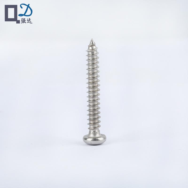 螺丝 304不锈钢自攻尖头螺丝 M1.4-M3十字圆头盘头螺丝钉厂家批发
