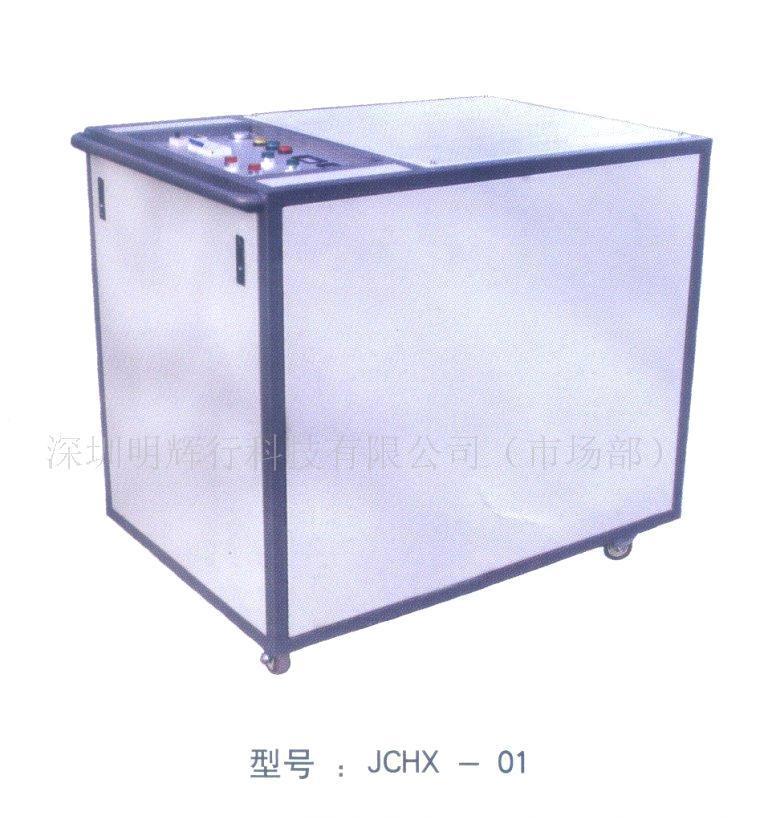 中央空调清洗机器人集尘箱4300m3 h