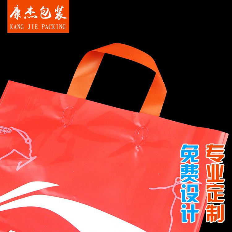 免费设计专业定制服装购物袋 高档塑料手提袋 优质商场购物袋定做图片
