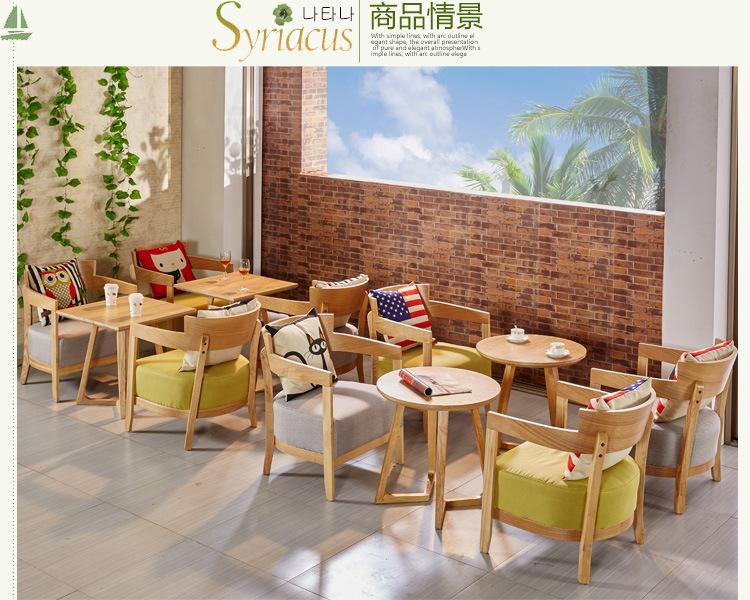 餐厅 餐桌 家具 装修 桌 桌椅 桌子 750_600图片