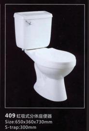 南美分体座便器 菲律宾分体座便器 洗手盆