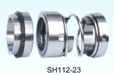 机械密封件 SH112-23