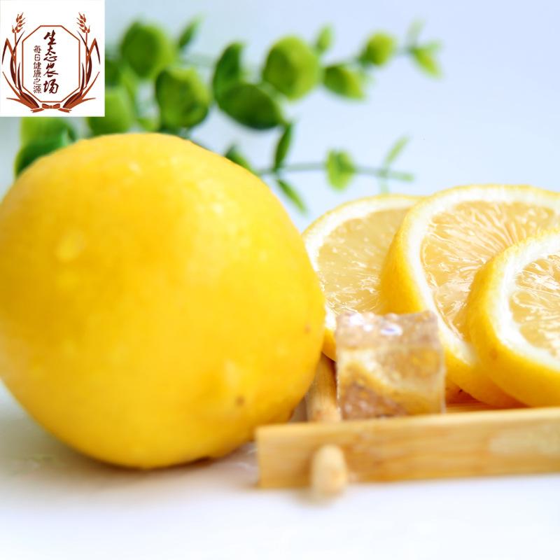 重庆潼南一级新鲜黄柠檬 皮薄多汁 酸爽可口 场地直销1