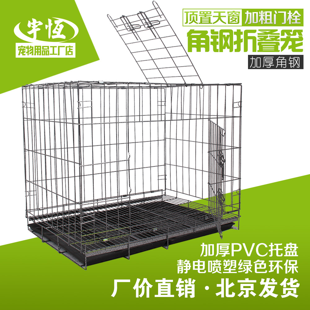 厂家批发角钢加重折叠宠物笼寄养笼运输笼繁殖笼狗鸡鸽子笼子