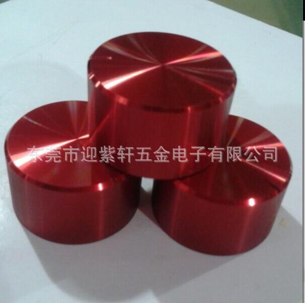 玫红色铝合金旋钮 电位器音响  电陶炉 烤箱 工业金属旋钮帽48x19