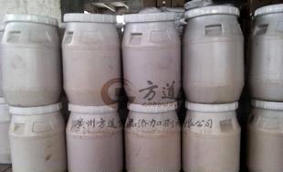 温州清明吐温80 60