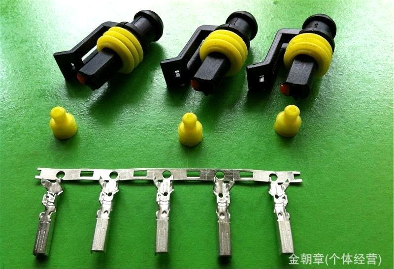 安普头连接器 安普头接插件 汽车连接器插件 汽车防水连接器