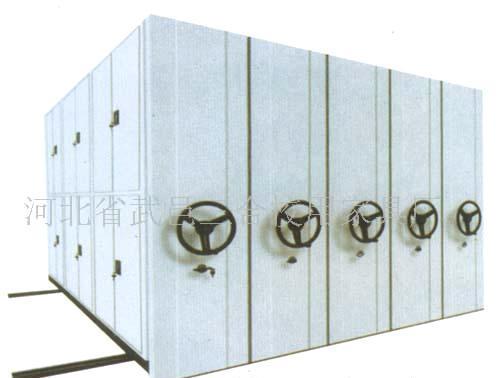扶贫办,密集柜,保险柜,金库门,上下床(图)-密集柜1