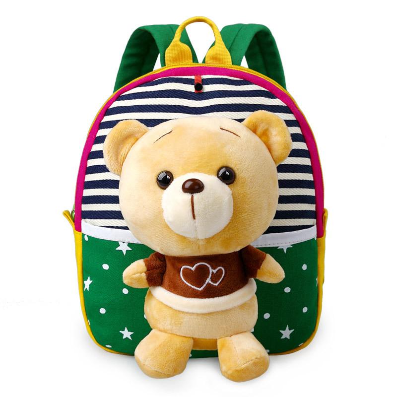 韩版卡通儿童书包幼儿园男女童小孩1-2-3岁宝宝包包可爱双肩背包
