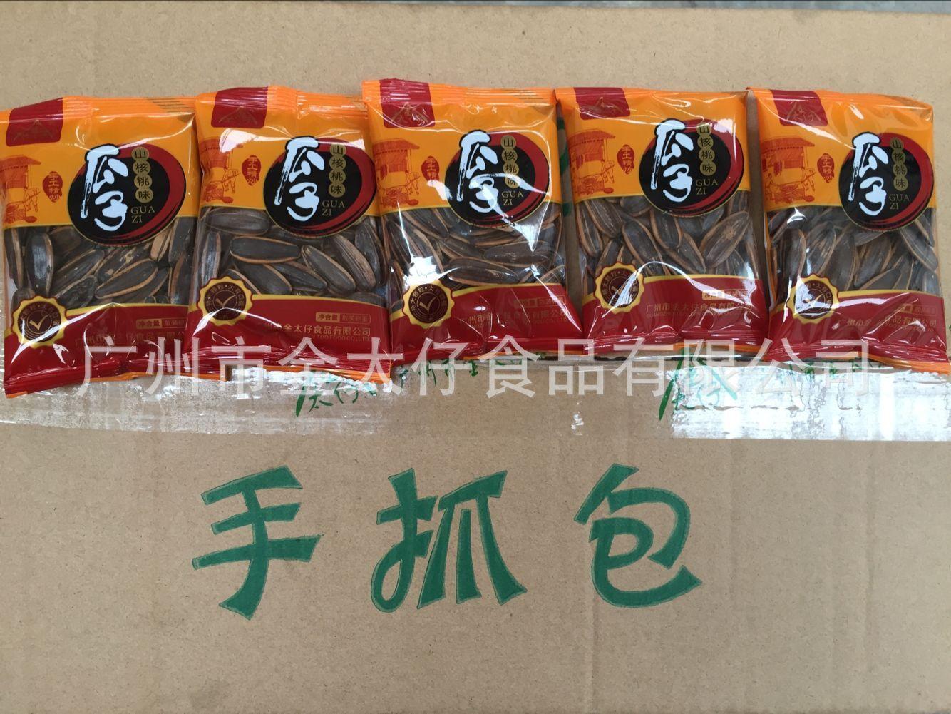 金太仔焦糖味山核桃味瓜子独立小包装500克散装称重厂家直销特价1