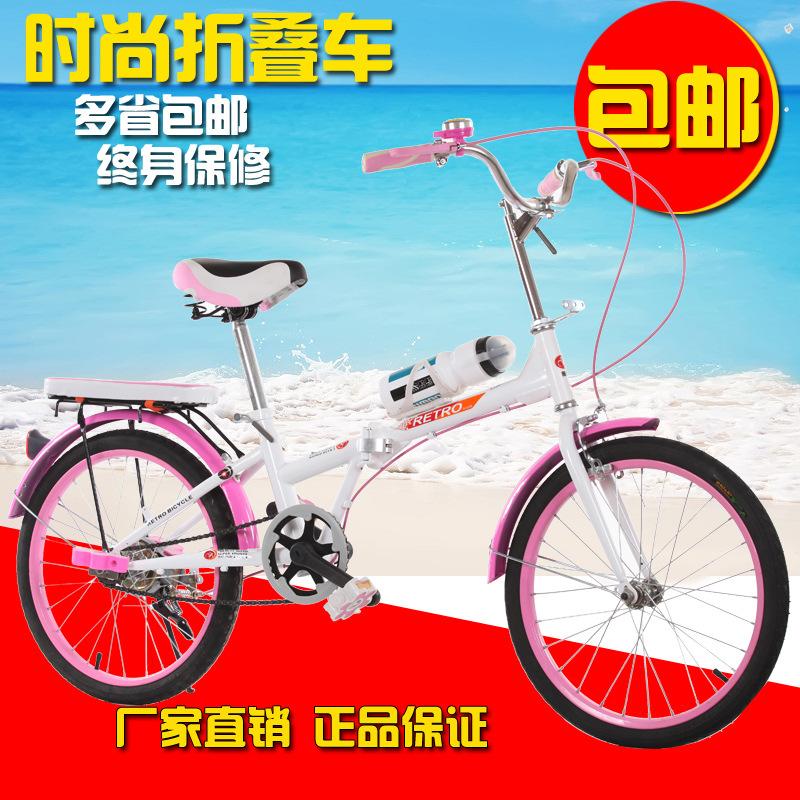 变速折叠自行车20寸成人超轻便男式休闲车亲子车学生减震款山地车0
