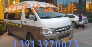 南京大巴车租赁:江苏口碑好的南京汽车租赁