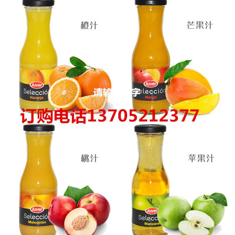 厂家现货供应高档高白料饮料瓶果酱瓶 果汁奶茶瓶 泡茶瓶