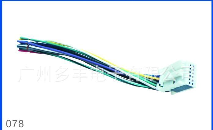 厂家生产 汽车音响开关连接线 优质电子连接线