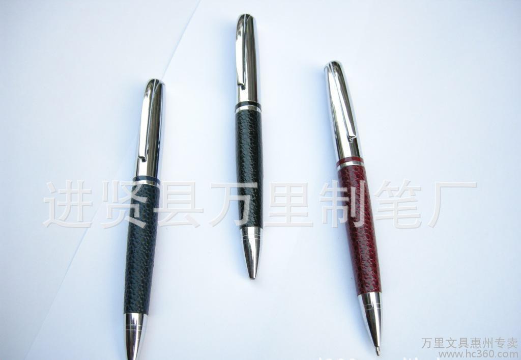 万里制笔优质金属宝珠笔 礼品包皮笔 签字笔圆珠笔 金属皮革笔0