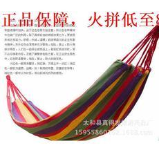 户外吊床厂家批发帆布吊床质量好欢迎选购批发价10元