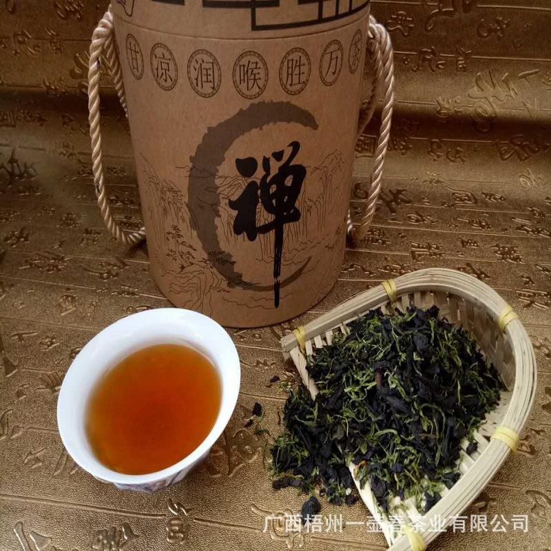 厂家直销 梧州一壶春 野生瑶山茶养生茶 圆罐禅茶系列 一壶春茶业
